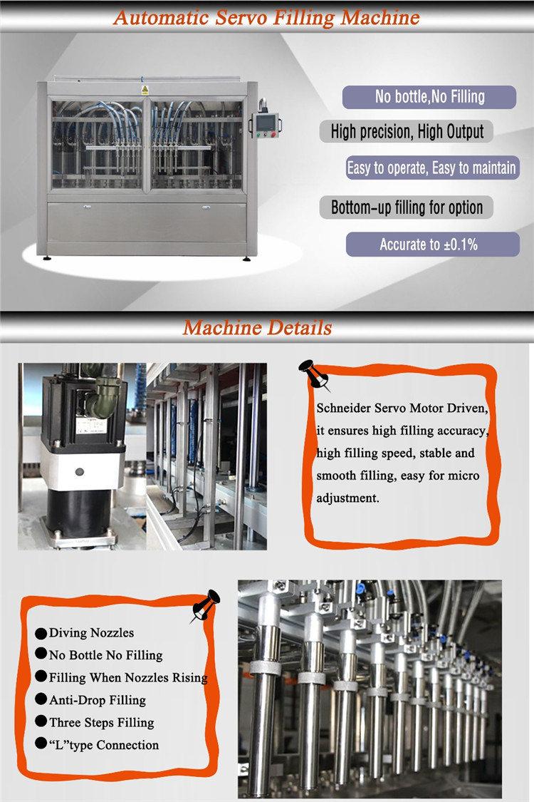Machine de remplissage horizontale automatique de liquide et d'huile de cuisson