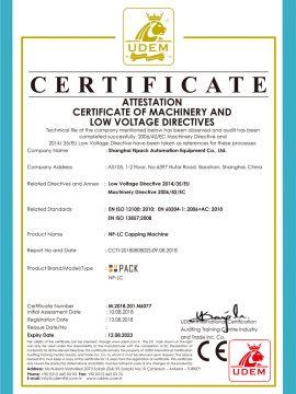 Certificat CE de machine de capsulage