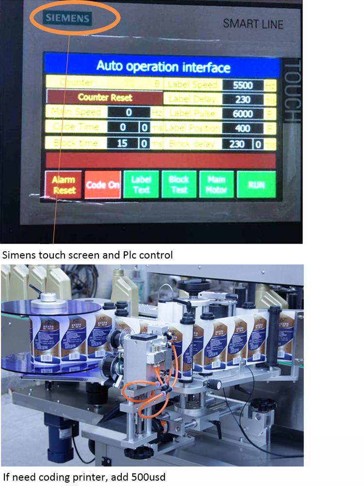Prix de la machine à étiquettes automatique à double bouteille