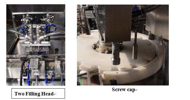 Machine de remplissage et de bouchage de bouteilles de sirop KPGX-1 pour médicaments