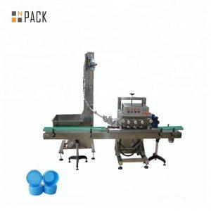 Machine de capsulage rotative automatique pour bouteille médicale