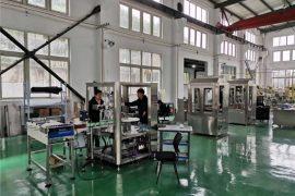 exposition d'usine