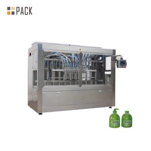 Meilleur prix 5-100 ml en bouteille machine de remplissage d'huile moteur