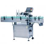 Machine à étiquettes rotative automatique de pot / boîte / bouteille ronde