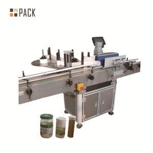 Machine à étiquettes ronde automatique de bureau d'autocollant de papier de bouteille de vin pour des bidons de bouteilles d'animal familier