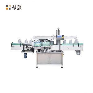 Livraison gratuite machine de capsulage et d'étiquetage de remplissage automatique, machine d'étiquetage auto-adhésive