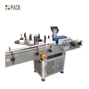 Machine à étiquettes automatique d'orientation de bouteilles, machine à étiquettes d'étiquette de rouleaux de machine à étiquettes